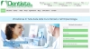Dentisti italiani di qualità e a prezzi bassi